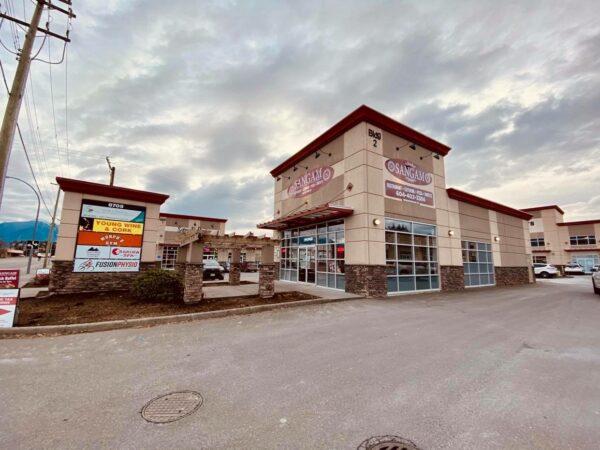 Chilliwack Commercial Strata Unit For Sale